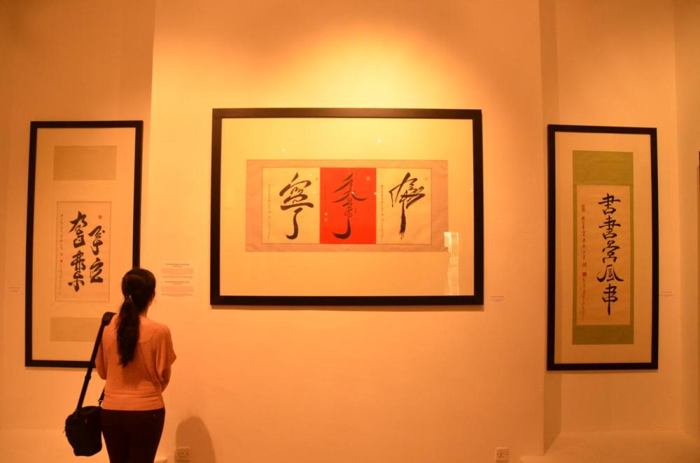 Chinese looking calligraphy